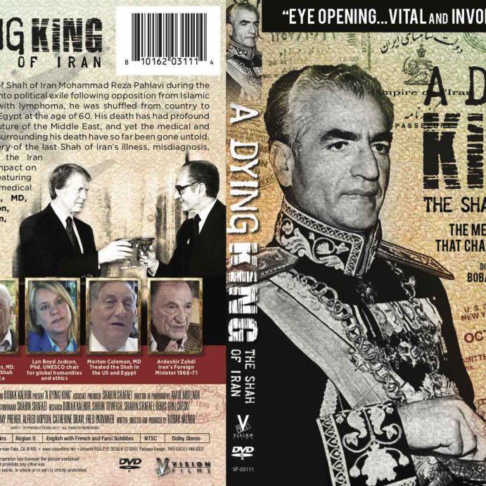 ADK_DVDwrap